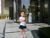 楊美美2歲半至3歲:兆品酒店~是我