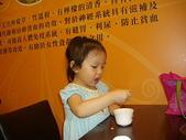 楊美美2歲半至3歲:香茅火鍋~喝茶