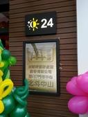 北斗麥當勞~開幕嘍:北斗麥當勞...467北斗中山店~開幕嘍