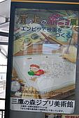 10.12搭乘龍貓公車:DSC00342.JPG