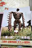 10.12搭乘龍貓公車:DSC00343.JPG