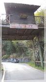 2015元旦連假‧新竹尖石‧竹東‧內灣‧新光‧鎮西堡‧神木區:新光鎮西堡-1.jpg