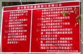 2015元旦連假‧新竹尖石‧竹東‧內灣‧新光‧鎮西堡‧神木區:青蛙石-10.jpg