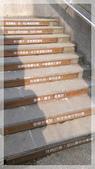 2015元旦連假‧新竹尖石‧竹東‧內灣‧新光‧鎮西堡‧神木區:合興車站-3.jpg
