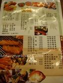 11月愛吃魚:1187361626.jpg