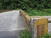 單車4+2輪20091011苗栗南庄、鹿場:PA110072_大小 .JPG