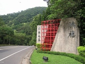 單車20130615台北華城:P6150181.jpg