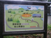 單車20130330新山水庫:P3300029-2.jpg