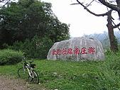 單車4+2輪20091011苗栗南庄、鹿場:PA110053_大小 .JPG