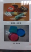 Natural Handmade Soap.:IMAG0553.jpg