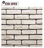 文化石-風化石篇:CSI-093