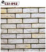文化石-風化石篇:CSI-092