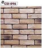 文化石-風化石篇:CSI-096