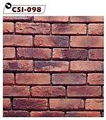 文化石-風化石篇:CSI-098