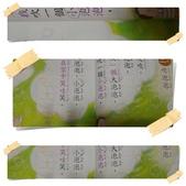 國中365寫字:page-1.jpg