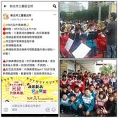 黃小妹國中生活:page-1.jpg