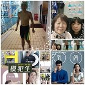 黃小媽幸福生活:page-2.jpg
