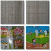 國中365寫字:page-7.jpg