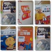 國中365寫字:page-3.jpg