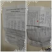 黃大少國中:page-3.jpg