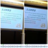 黃大少國中:page-1.jpg