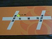高雄美食:雞仔頭-1.JPG