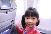 2011@japan:我是頭一次搭飛機ㄛ