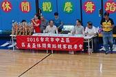 20160827_區長盃休閒舞蹈觀摩會 (中正區):20160827_014.JPG