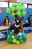 20170520_中正盃排舞觀摩會:20170520_006.JPG