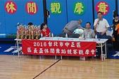 20160827_區長盃休閒舞蹈觀摩會 (中正區):20160827_012.JPG