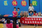 20160827_區長盃休閒舞蹈觀摩會 (中正區):20160827_018.JPG