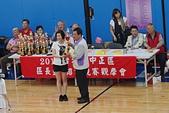 20161105_中正區區長盃排舞觀摩會:20161105_019.JPG