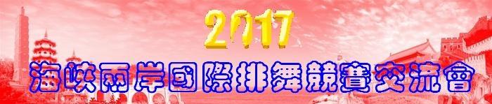 JEAN_BG:jean_bg_20170430_003A.JPG