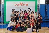 20161202_MIT 2016 台灣瘋排舞:20161204_005.JPG
