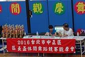 20160827_區長盃休閒舞蹈觀摩會 (中正區):20160827_005.JPG