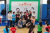 20161202_MIT 2016 台灣瘋排舞:20161204_007.JPG