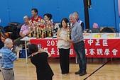 20161105_中正區區長盃排舞觀摩會:20161105_018.JPG