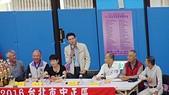 20161105_中正區區長盃排舞觀摩會:20161105_006.JPG