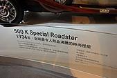 1000312 BENZ車展:DSC02975_調整大小.JPG