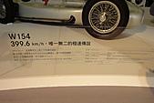 1000312 BENZ車展:DSC02979_調整大小.JPG