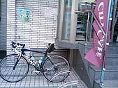990321 北海岸+大坪國小+風櫃嘴:20100321_116_調整大小.jpg