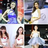 2016 台北世界新車大展 (SG):相簿封面