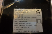 CREATIVE GigaWorks T40 Series II 開箱:DSC00773_調整大小.JPG