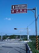 98/05/01 中和  石門 (120km):20090501_797_resize.jpg
