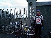 98/06/13 五分山氣象雷達站:20090613_270_resize.jpg