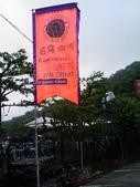 101年4~6月 騎車紀錄:1010513 北宜海倫咖啡 怡園 老泉里 (4).jpg