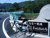 98/10/18 北宜+北47-1:20091018_026_resize.jpg