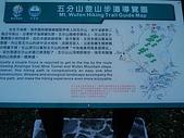 98/06/13 五分山氣象雷達站:20090613_288_resize.jpg