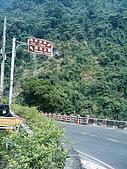 98/05/16 中和  烏來 (50km):20090516_965_resize.jpg