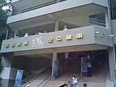 98/05/16 中和  烏來 (50km):20090516_967_resize.jpg